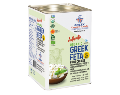 Family Farm Organic Cheese Feta Less Salt 1 Kg Removebg Preview (1)